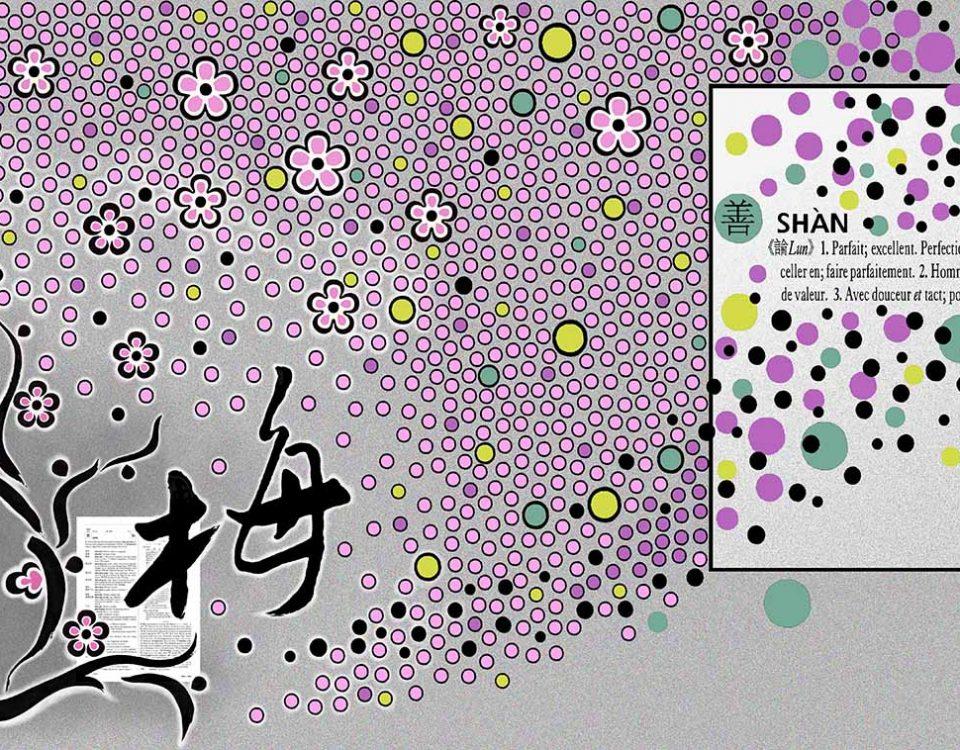 chinese plum 1200